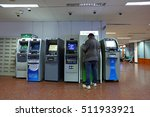 Small photo of ULAANBAATAR, MONGOLIA - SEP 24: ATM machine located in the Ginggis Khaan International Airport in Ulaanbaatar on September 24, 2016. it is the international airport in Mongolia