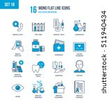 mono flat line icons set of...   Shutterstock .eps vector #511940434