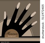 the stylized hand with a...   Shutterstock .eps vector #511972405