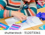 children at a lesson of the... | Shutterstock . vector #512073361