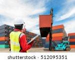 foreman control loading... | Shutterstock . vector #512095351