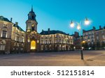 rennes city hall at dusk. the... | Shutterstock . vector #512151814