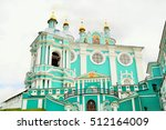 Holy   Assumption Cathedral....