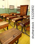 the very old school tables   Shutterstock . vector #51220852