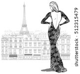 fashion woman model in a... | Shutterstock .eps vector #512315479