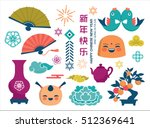 chinese new year icons  design... | Shutterstock .eps vector #512369641