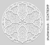 lace 3d mandala  round... | Shutterstock .eps vector #512478349