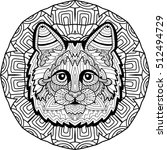the head of a maine coon is... | Shutterstock .eps vector #512494729