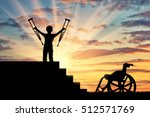 happy disabled boy standing on... | Shutterstock . vector #512571769