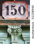 detail of door | Shutterstock . vector #51258940