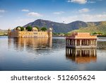 jal mahal  water palace  in man ... | Shutterstock . vector #512605624