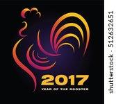 chinese horoscope rooster... | Shutterstock .eps vector #512632651