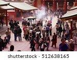 tokyo  japan   april 13  2012 ... | Shutterstock . vector #512638165