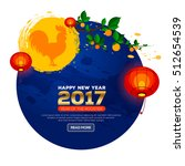 chinese new year 2017.... | Shutterstock .eps vector #512654539