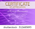 certificate or diploma template.... | Shutterstock .eps vector #512685895