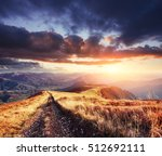 the winter road. dramatic scene.... | Shutterstock . vector #512692111