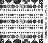 celtic knot seamless pattern | Shutterstock .eps vector #512696941