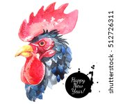 watercolor hand drawn rooster... | Shutterstock . vector #512726311
