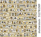 Egyptian Hieroglyphs Yellow...
