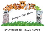 animal zoo banner. funny... | Shutterstock .eps vector #512876995