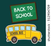 back to school poster | Shutterstock .eps vector #512904709