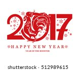 rooster  symbol of 2017 on the... | Shutterstock .eps vector #512989615