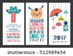 set of chinese new year card.... | Shutterstock .eps vector #512989654