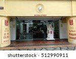 singapore   26 aug  ya kun kaya ...   Shutterstock . vector #512990911
