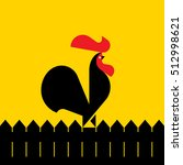 black rooster on a fence.... | Shutterstock .eps vector #512998621