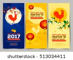 three vertical banner chinese... | Shutterstock .eps vector #513034411