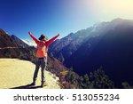 woman backpacker trekking at... | Shutterstock . vector #513055234