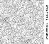 tracery seamless calming...   Shutterstock .eps vector #513195835