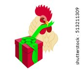 cock head with gift box.... | Shutterstock .eps vector #513211309