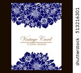 romantic invitation. wedding ... | Shutterstock .eps vector #513216301