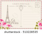 old blank postcard with post... | Shutterstock .eps vector #513228535