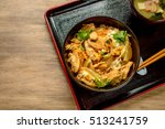 Oyakodon Is A Donburi  Or...