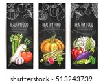 vegetables posters set.... | Shutterstock .eps vector #513243739