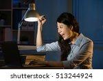 asian business woman happy got... | Shutterstock . vector #513244924