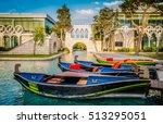 baku  azerbaijan   july 9  2016 ... | Shutterstock . vector #513295051