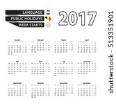 calendar 2017 on dutch language.... | Shutterstock .eps vector #513351901