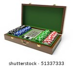 box for a gambling chips | Shutterstock . vector #51337333