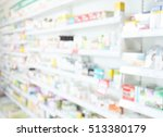 blurred store shelves with... | Shutterstock . vector #513380179