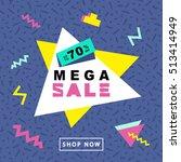mega sale banner with geometric ... | Shutterstock .eps vector #513414949