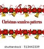 set of n seamless christmas... | Shutterstock .eps vector #513442339