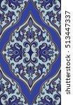 oriental blue ornament.... | Shutterstock .eps vector #513447337