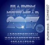 vector ice happy new year 2017... | Shutterstock .eps vector #513448537
