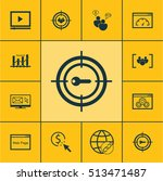 set of marketing icons on... | Shutterstock .eps vector #513471487