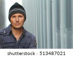 northern european man posing in ... | Shutterstock . vector #513487021
