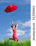 fashion girl | Shutterstock . vector #51350041