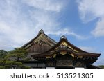 japanese temple roof | Shutterstock . vector #513521305